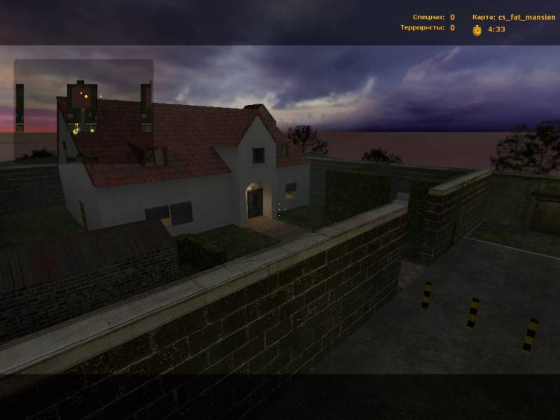cs_fat_mansion